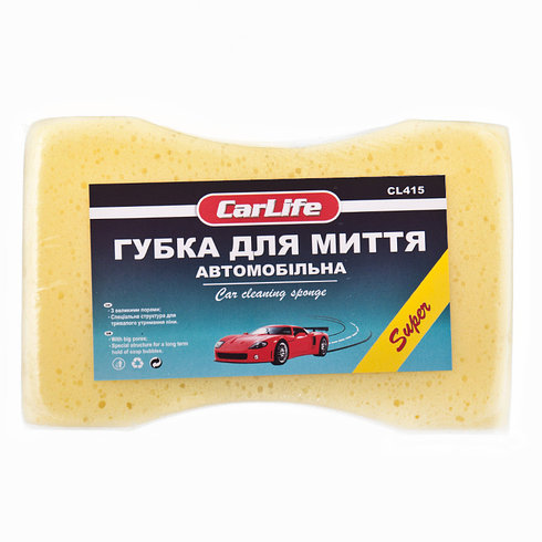 carlife Губка для миття авто Super з великими порами 195x130x70mm CARLIFE CL415