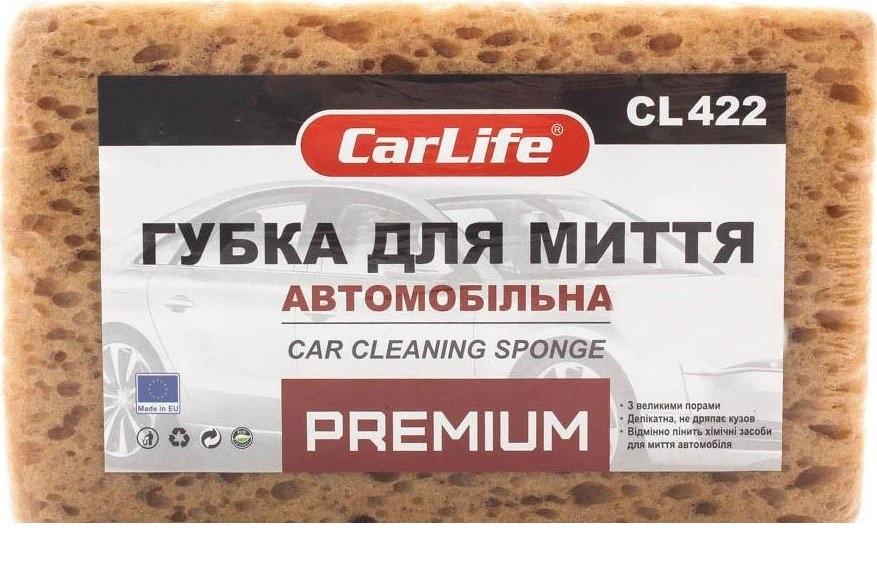 carlife Губка для миття авто PREMIUM з великими порами 190x120x70mm CARLIFE CL422